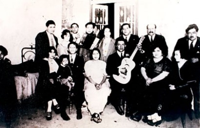 My grandfather Narciso Campos (playing guitar) and grandmother Mercedes Cossío (second from the right side)